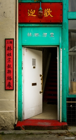 China Town Door